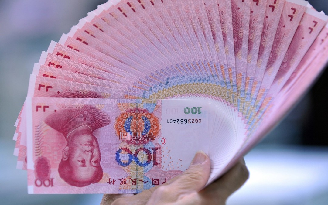China PBOC Opens Interbank Mkt Further To Foreign Institutions